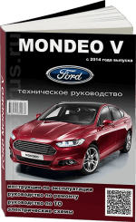 �����: ����������� / ���������� �� ������� � ������������ FORD MONDEO 5 (���� ������) ������ / ������ � 2014 ���� �������