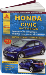 978-5-9545-0078-3 �����: ����������� / ���������� �� ������� � ������������ HONDA CIVIC (����� �����) HATCHBACK (�������) ������ � 2006 ���� ������� + ���������� 2008 ����