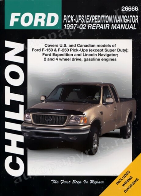 1-56392-574-5 Книга: руководство / инструкция по ремонту FORD EXPEDITION (ФОРД ЭКСПЕДИШН) / F-150 (Ф-150) / F-250 (Ф-250) / LINCOLN NAVIGATOR (ЛИНКОЛЬН НАВИГАТОР) бензин 1997-2002 годы выпуска